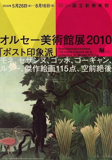 f:id:tetsuyaota:20100627160504j:image
