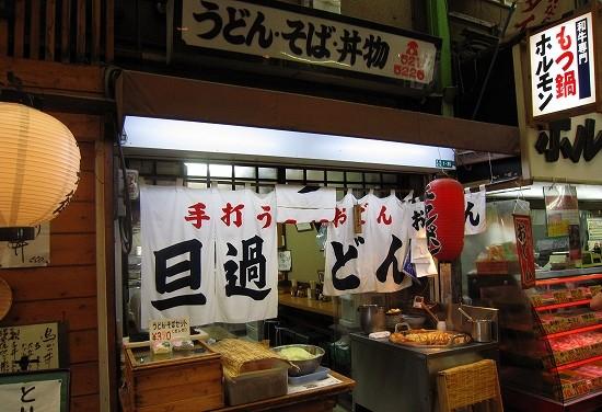 f:id:tetsuyaota:20100716193605j:image