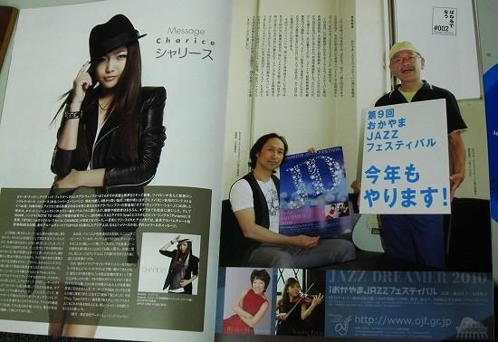f:id:tetsuyaota:20100730204132j:image