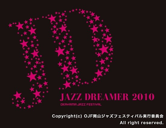 f:id:tetsuyaota:20100804181301j:image