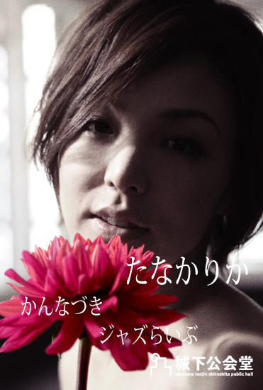 f:id:tetsuyaota:20100904122404j:image