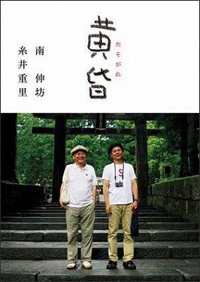 f:id:tetsuyaota:20100915184109j:image:right