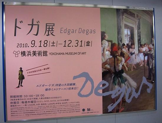 f:id:tetsuyaota:20101025175114j:image