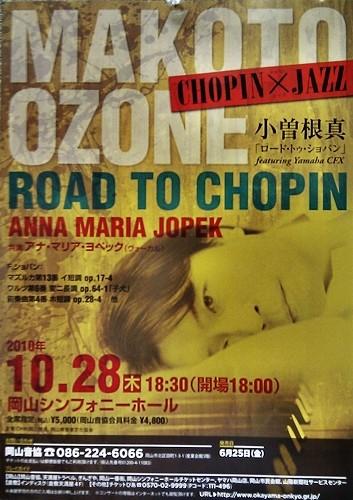 f:id:tetsuyaota:20101029191607j:image