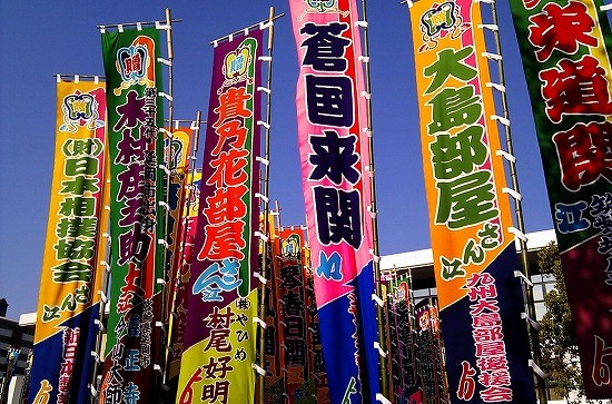 f:id:tetsuyaota:20101128204351j:image