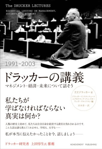 f:id:tetsuyaota:20110113233236j:image