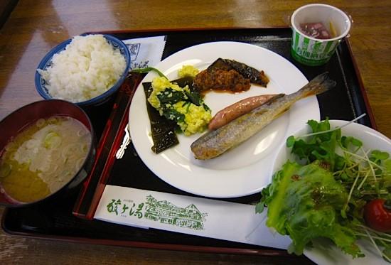 f:id:tetsuyaota:20110302174325j:image