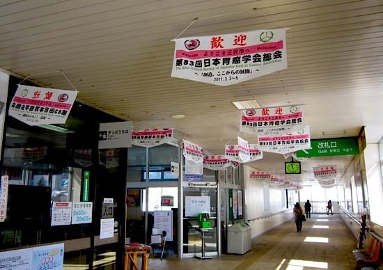 f:id:tetsuyaota:20110302174329j:image