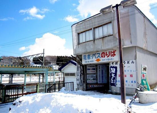 f:id:tetsuyaota:20110302174330j:image