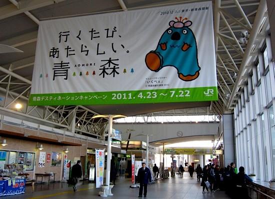 f:id:tetsuyaota:20110309133008j:image