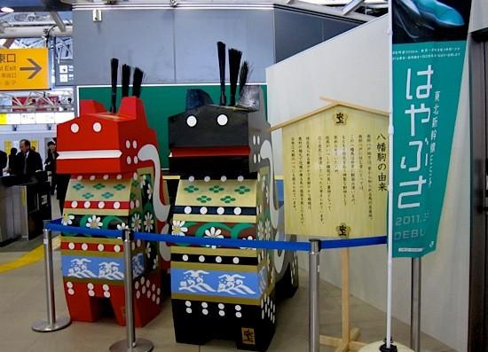 f:id:tetsuyaota:20110309133009j:image