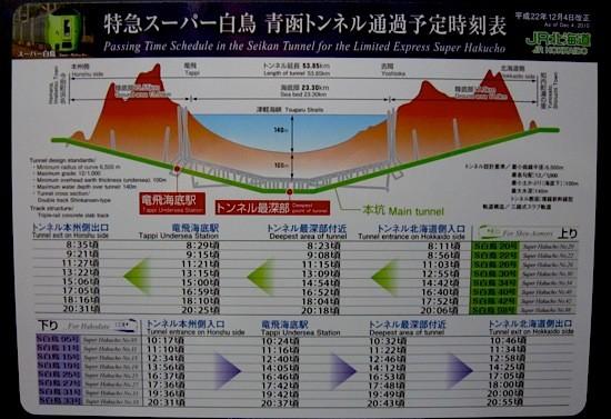 f:id:tetsuyaota:20110309133144j:image