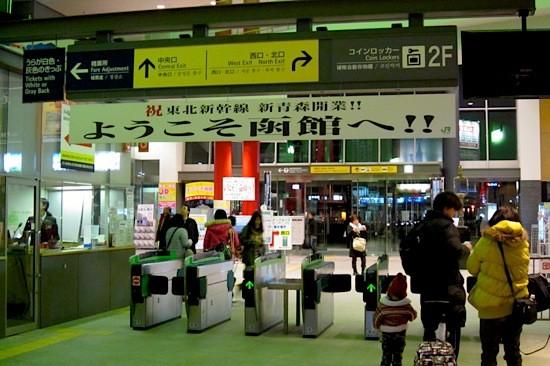 f:id:tetsuyaota:20110309133249j:image