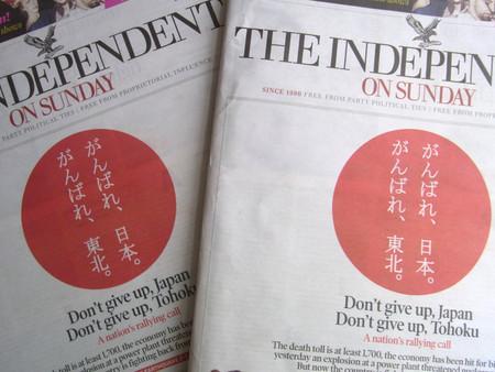 f:id:tetsuyaota:20110314190806j:image