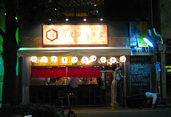 f:id:tetsuyaota:20110404195441j:image