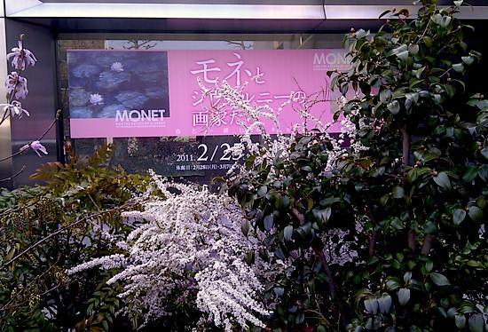 f:id:tetsuyaota:20110407194626j:image