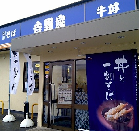 f:id:tetsuyaota:20110517132051j:image