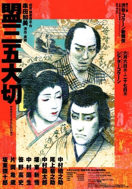 f:id:tetsuyaota:20110613143946j:image