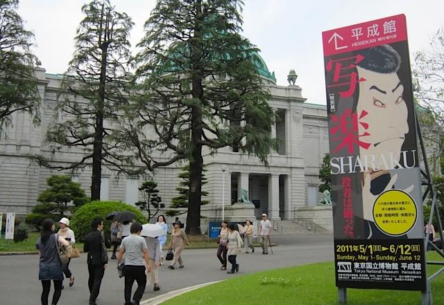 f:id:tetsuyaota:20110615140225j:image