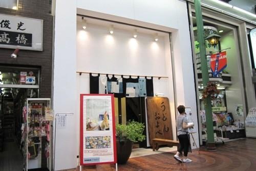 f:id:tetsuyaota:20110725180634j:image