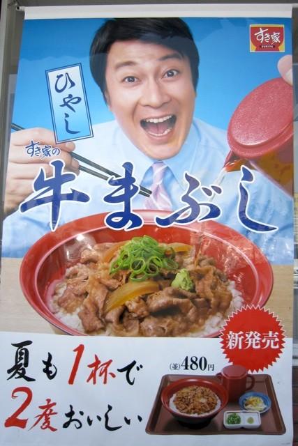 f:id:tetsuyaota:20110727203243j:image