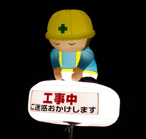 f:id:tetsuyaota:20110803202241j:image
