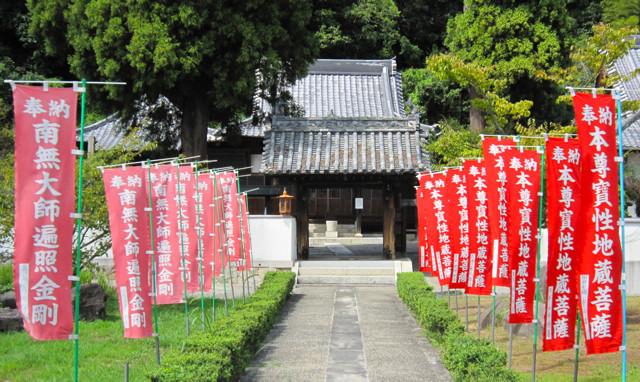 f:id:tetsuyaota:20110912215959j:image