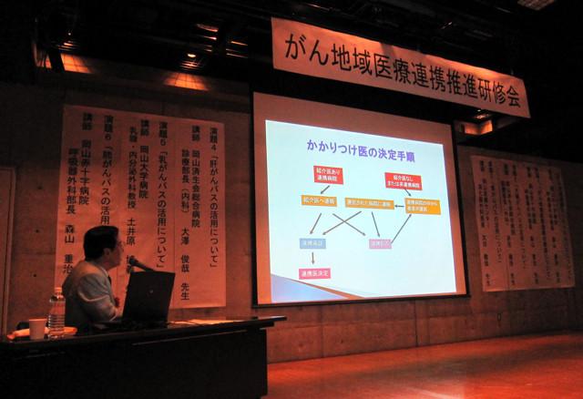 f:id:tetsuyaota:20110917222643j:image