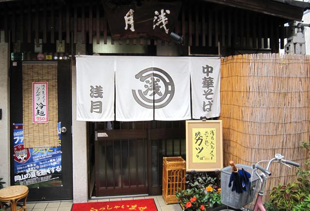 f:id:tetsuyaota:20110927202605j:image
