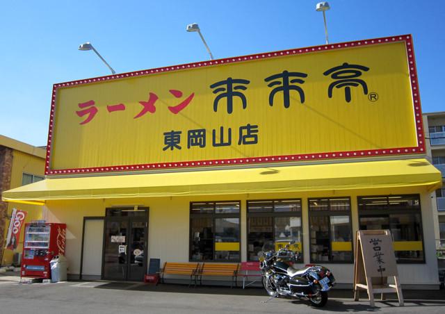 f:id:tetsuyaota:20111003205628j:image