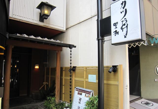 f:id:tetsuyaota:20111012203405j:image