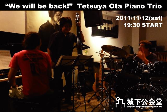 f:id:tetsuyaota:20111015092745j:image