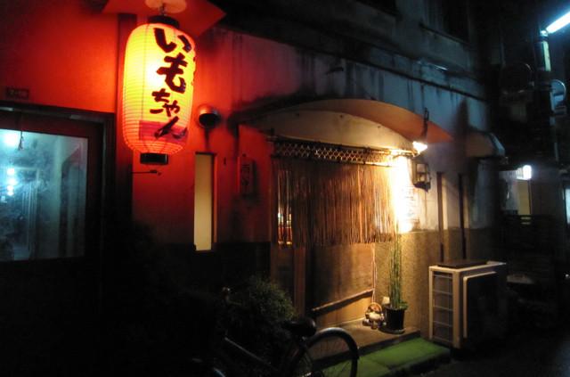 f:id:tetsuyaota:20111018194000j:image