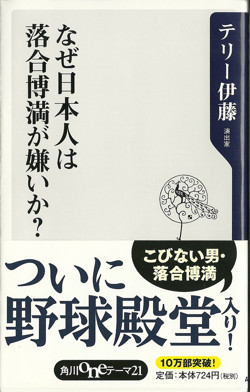 f:id:tetsuyaota:20111020002135j:image:left