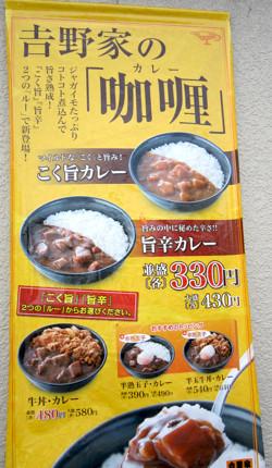 f:id:tetsuyaota:20111020214458j:image:right