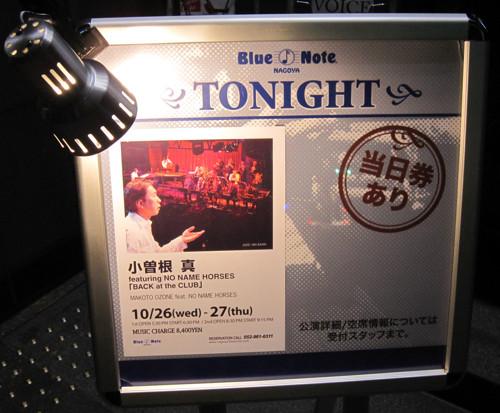 f:id:tetsuyaota:20111101200921j:image