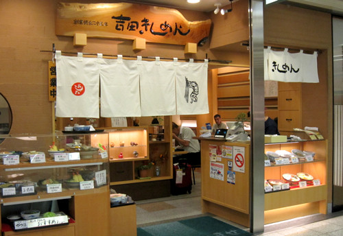 f:id:tetsuyaota:20111104231142j:image