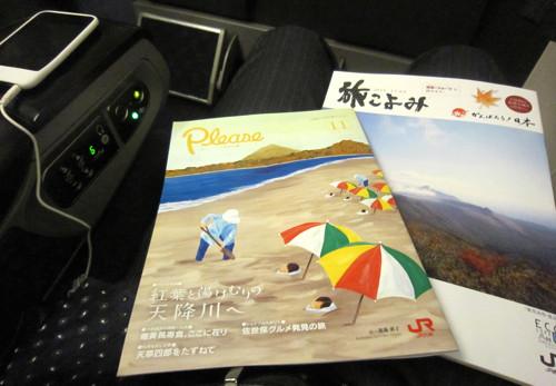 f:id:tetsuyaota:20111110125302j:image
