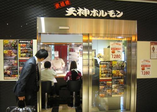 f:id:tetsuyaota:20111110125304j:image