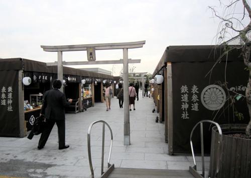 f:id:tetsuyaota:20111111123754j:image