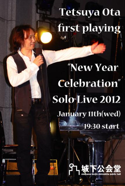 f:id:tetsuyaota:20111201143217j:image