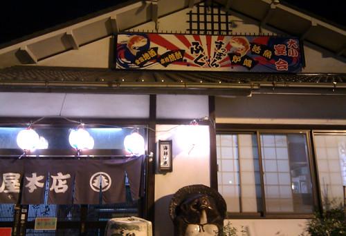 f:id:tetsuyaota:20111206202436j:image