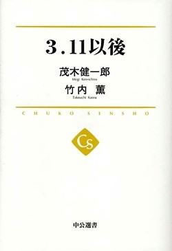 f:id:tetsuyaota:20111211182756j:image:left