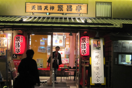 f:id:tetsuyaota:20111212231343j:image