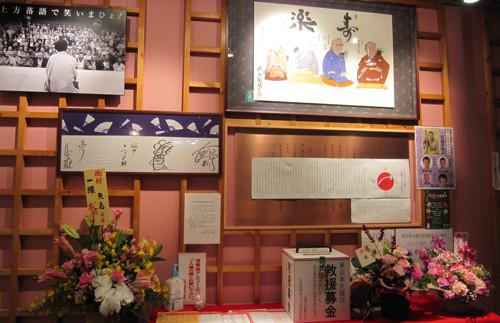 f:id:tetsuyaota:20111212231344j:image