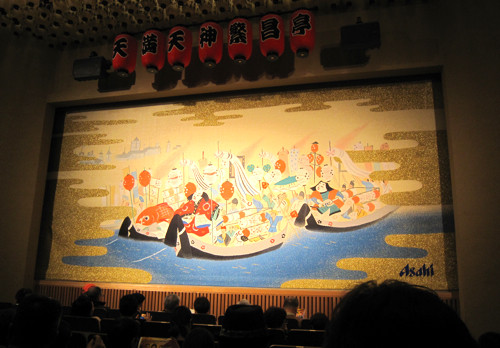 f:id:tetsuyaota:20111212231346j:image
