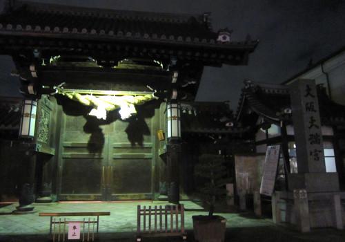 f:id:tetsuyaota:20111212233152j:image