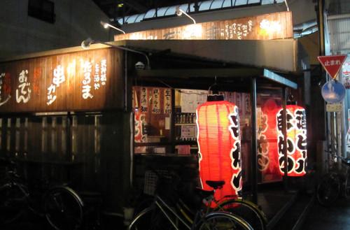 f:id:tetsuyaota:20111213193526j:image