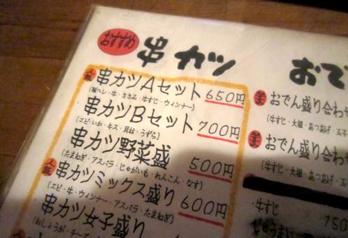 f:id:tetsuyaota:20111213193527j:image