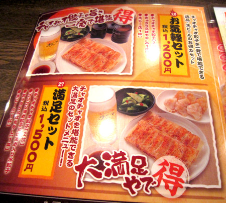 f:id:tetsuyaota:20111213193530j:image
